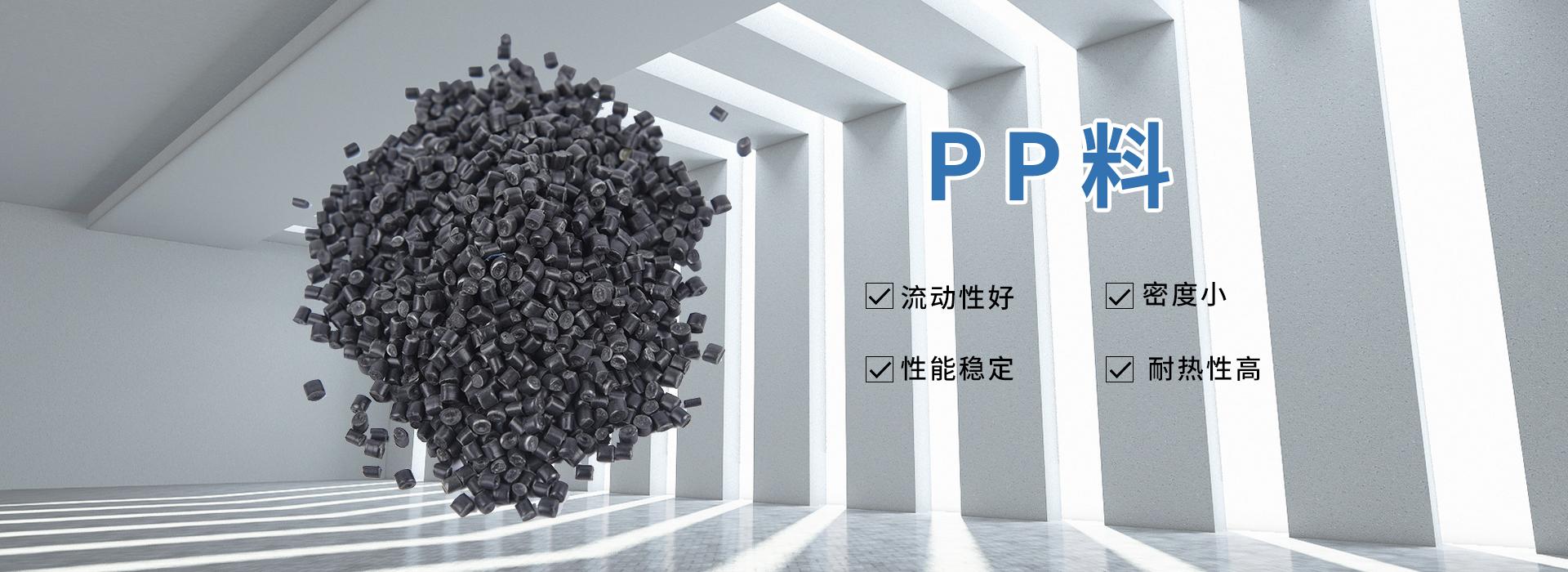 丹阳市吕城镇赵阳塑料件厂